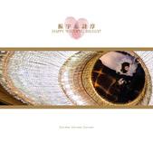 大王婚攝-光碟盒:1296338212.jpg