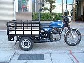 機車載貨三輪車 :載貨三輪車12.JPG