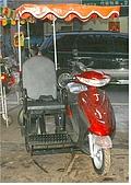 機車載人三輪車:右側載人邊車.JPG
