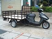 機車載貨三輪車 :載貨三輪車14.JPG