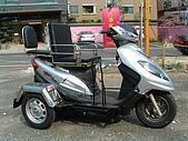 各式殘障機車:殘障機車05.JPG