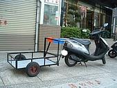 機車載貨拖車:載貨拖車03.JPG