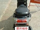 機車尾架設計:小尾架05.JPG