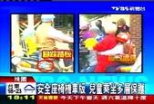 媒體採訪:TVBS新聞畫面02.jpg