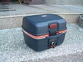 機車行李箱:B007手提後箱01.jpg