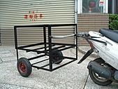 機車載貨拖車:載貨拖車05.JPG