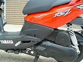 飛旋踏板改裝:RXZ06.JPG