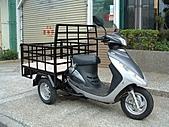 機車載貨三輪車 :載貨三輪車15.JPG