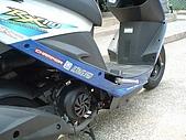 飛旋踏板改裝:RX05.jpg