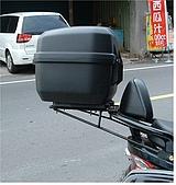 機車靠背行李箱架 :行李箱架02.JPG