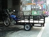 機車載貨三輪車 :載貨三輪車02.JPG
