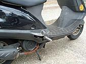 飛旋踏板改裝:豪邁改CUXI02.JPG