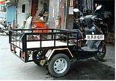 機車載貨三輪車 :載貨三輪車04.JPG