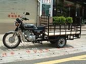 機車載貨三輪車 :載貨三輪車11.JPG