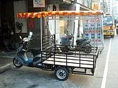 機車載貨三輪車 :載貨三輪車08.JPG