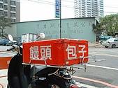 機車各式貨架:貨架(加側邊)02.jpg