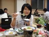 WOW!JAPAN:1002684151.jpg
