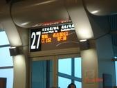 WOW!JAPAN:1002684095.jpg