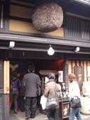 WOW!JAPAN:1002684205.jpg