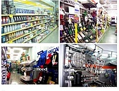 鴻達商業機器有限公司:汽、機車百貨 展示架 樣式 05.JPG