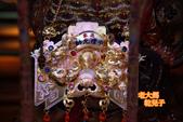 20140726彰化溪湖皇天宮北巡會香回駕-巫家施家中壇元帥 臨時行台:巫家施家中壇元帥 臨時行台 (16).jpg