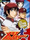 棒球大聯盟:4.jpg