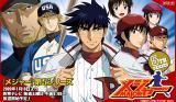 棒球大聯盟:5.jpg