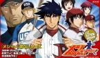 棒球大聯盟:1-1.jpg