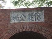 2013.03.01c(台南安平億載金城):20130301_205.jpg
