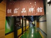 2012.12.31(雲林朝露魚舖觀光工廠):20121231_108.jpg