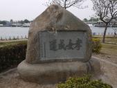 2013.03.01(台南安平林默娘公園):20130301_414.jpg