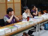 生長之家第56回神性開發練成會:NO56-001 (14).JPG