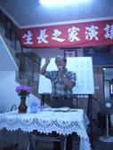 103年度生長之家演講會-高雄:0614潮州誌友會場-05.jpg