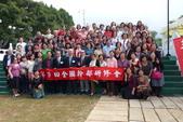 生長之家第9回全國幹部研修會:20141109 (2).JPG