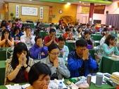 生長之家第60回神性開發練成會:開會祈禱