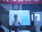 103年度生長之家演講會-高雄:0614潮州誌友會場-02.jpg