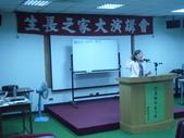 103年度生長之家演講會-高雄:0615台南百達文教中心-03.jpg