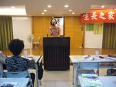 103年度生長之家演講會-高雄:0615高雄教化支部(一)-01.jpg