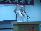103年度生長之家演講會-高雄:0615台南百達文教中心-09.jpg