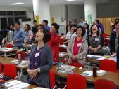 生長之家第56回神性開發練成會:笑的練習.JPG