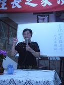 103年度生長之家演講會-高雄:0614潮州誌友會場-07.jpg