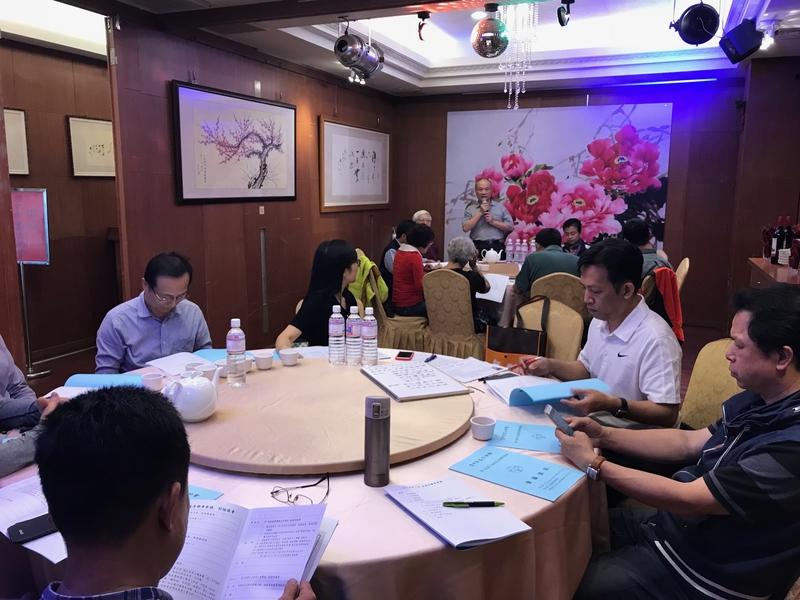1070304臺中市書法協會第八屆第9次理監事聯席會議 - 理監事會議照片