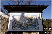京阪神day8:DSC08190.JPG