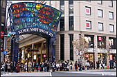 京阪神day7:DSC07974.JPG