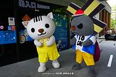 20150801-02 open醬_林默娘公園:DSC01898.JPG
