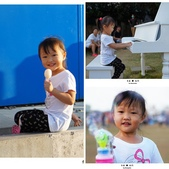 20141130 北門遊客中心:相簿封面