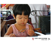20120513~母親節~普羅旺斯庭園餐廳:DSC04099.JPG