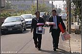 20110123嘉佑&姿蕙文定之喜:DSC09562.JPG