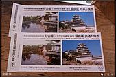 京阪神day8:DSC08185.JPG
