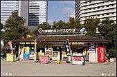 京阪神day6:DSC07844.JPG